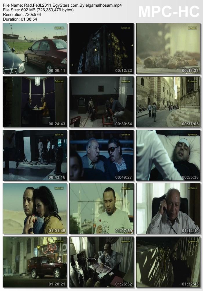 فيلم رد فعل 2011 عمرو 01g7b700849ql95znlvx.jpg