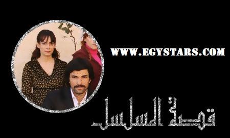 مسلسل نارين التركي مدبلج بالعربي 01rnyboaj9l5in4ocghu.jpg