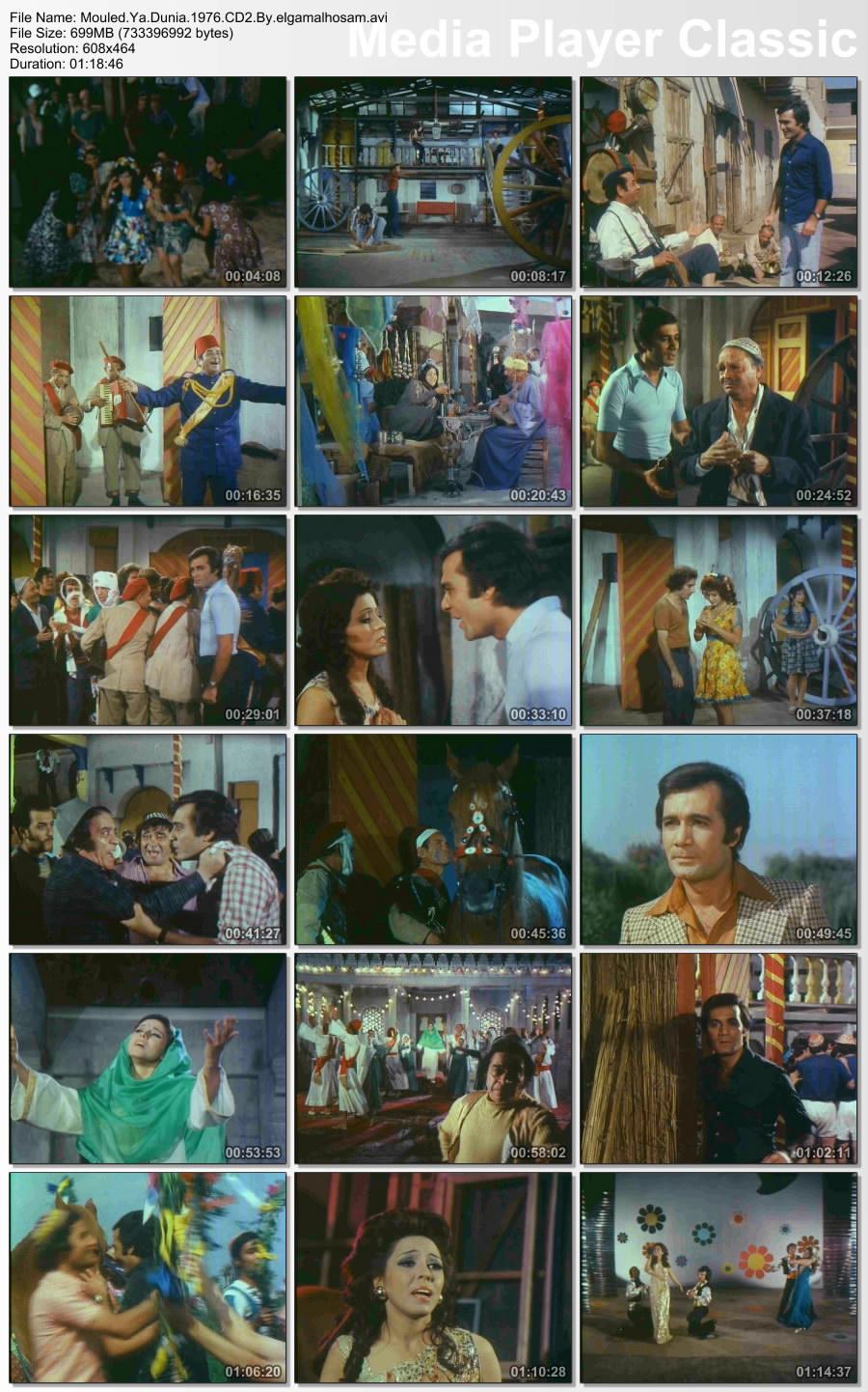 فيلم مولد يادنيا 1976 محمود 03wwc0yid7yn8kh77wpg.jpg