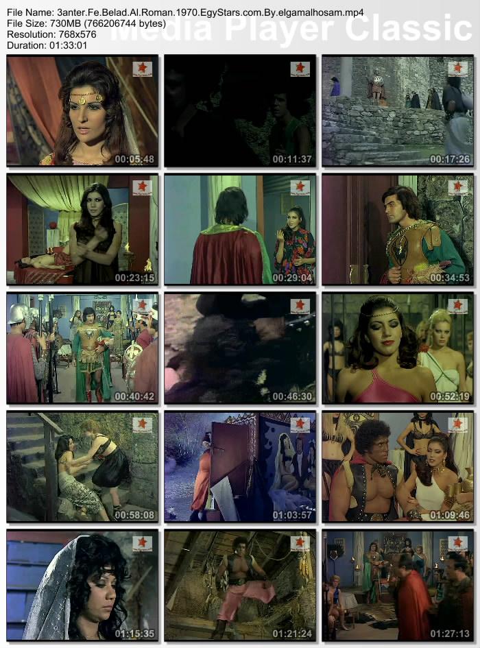 الفيلم اللبناني :: عنتر في 06many1ixbnv0odduix0.jpg
