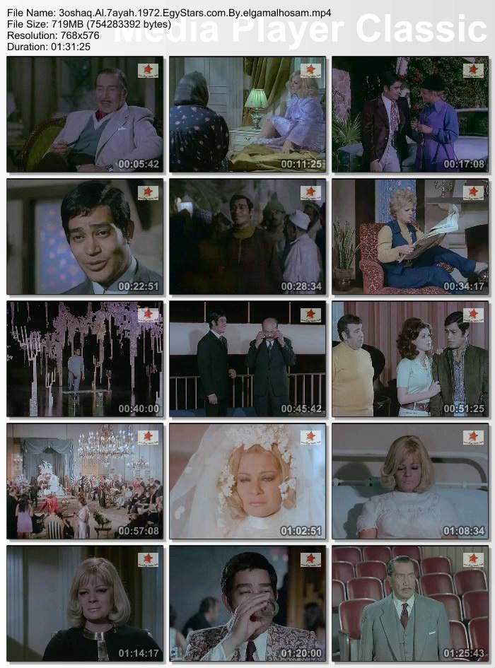 فيلم عشاق الحياة 1971 نادية 0a87ewa2i1fz2noqfv.jpg