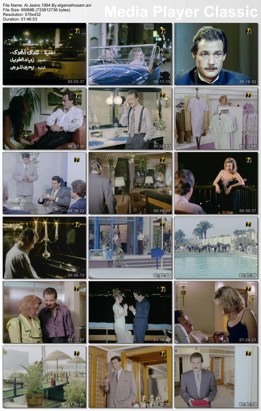 فيلم الجينز 1994 فاروق الفيشاوي 0wjierjn7rfj2blcrmsu.jpg
