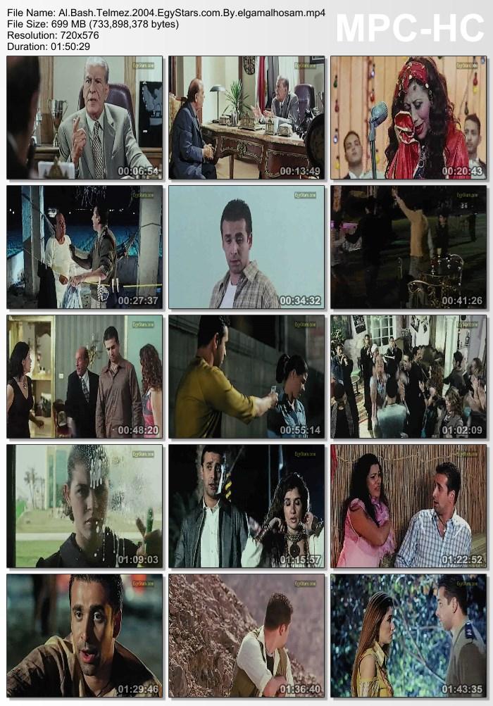 فيلم الباشا تلميذ 2004 كريم 1msjxdjjl0s8azwcknsp.jpg