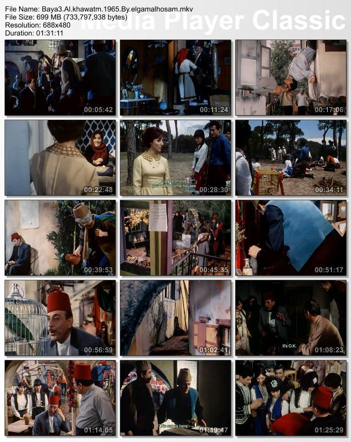 فيلم بياع الخواتم 1965 فيروز 1nh632nkldr8usatu1c.jpg