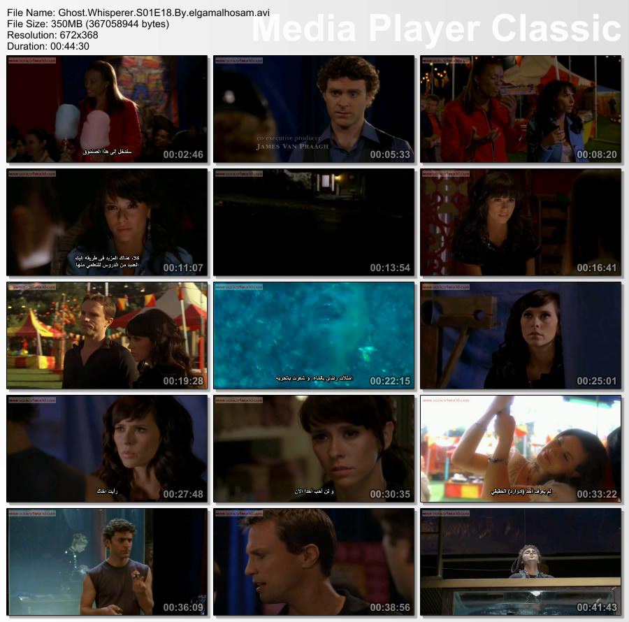 مسلسل Ghost Whisperer DVDRip.XviD-SAiNTS الموسم 1ulbyvdj9zim8jhijq75.jpg