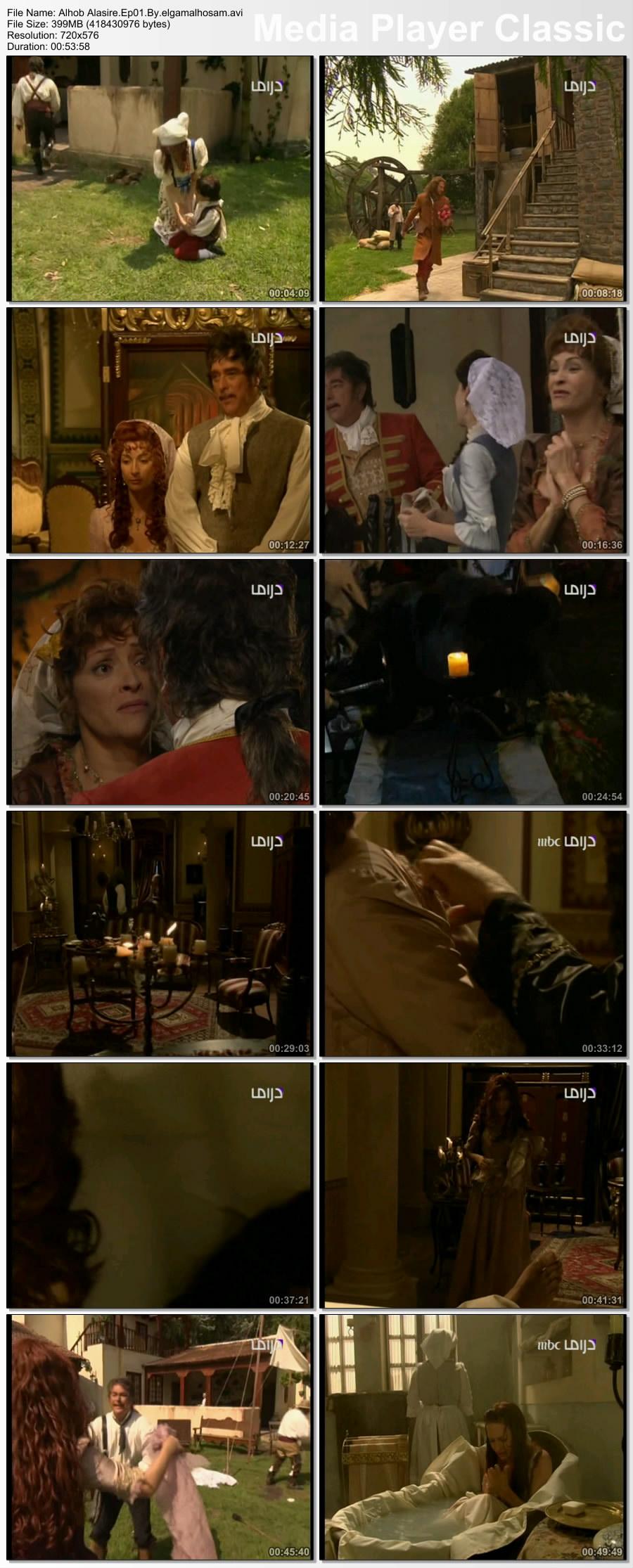 المسلسل المكسيكي الرومانسي الحب الأسير 23epb9db5oxqk4qri9m1.jpg