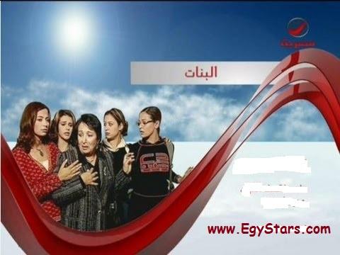 مسلسل البنات 2003 منة شلبي 2axskfb4t63w1ipsd366.jpg