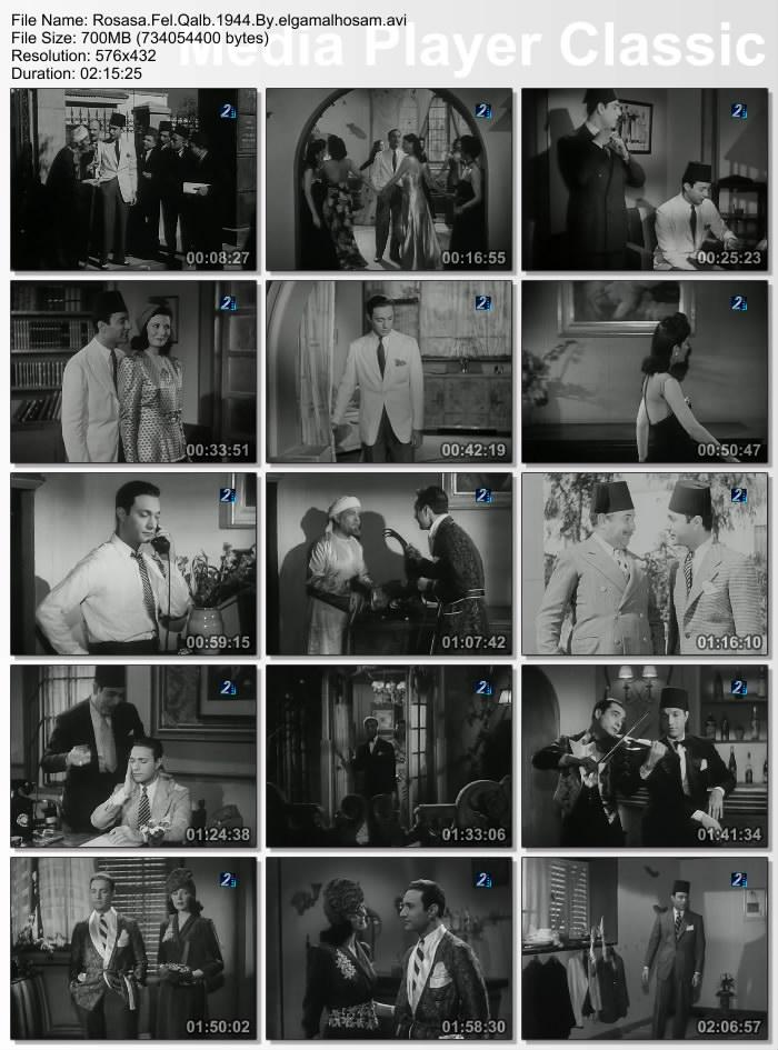 فيلم رصاصة في القلب 1944 4utg8r8pr9bf0qm4acwt.jpg