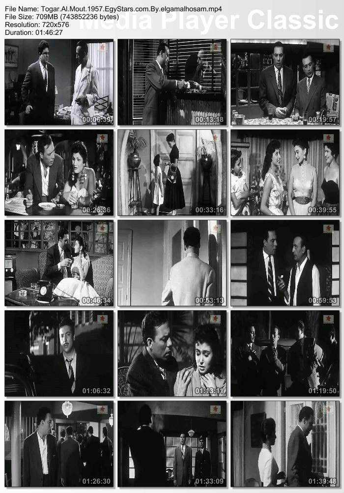 فيلم تجار الموت 1957 فريد 59hxymeinz4npfd8zsuy.jpg
