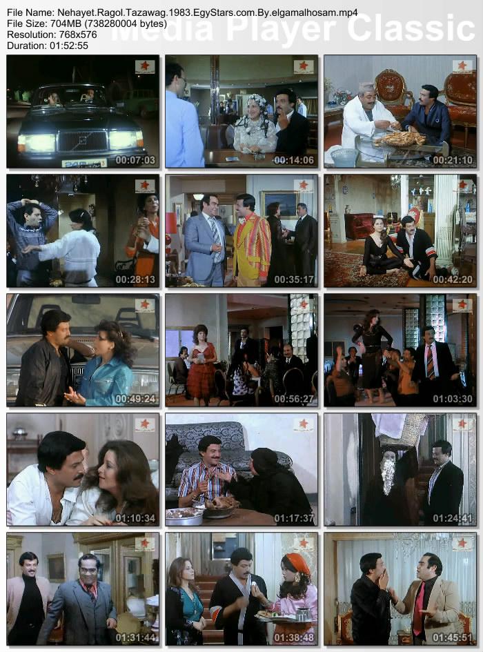 فيلم نهاية رجل تزوج 1983 5ityo1tvg65xa4lyfrci.jpg
