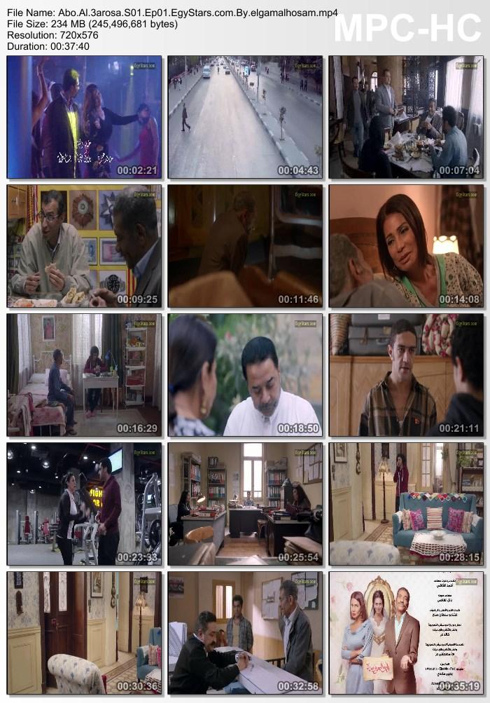 مسلسل أبو العروسة الجزء الأول 5xf9rtm0s1hwv7qhugft.jpg
