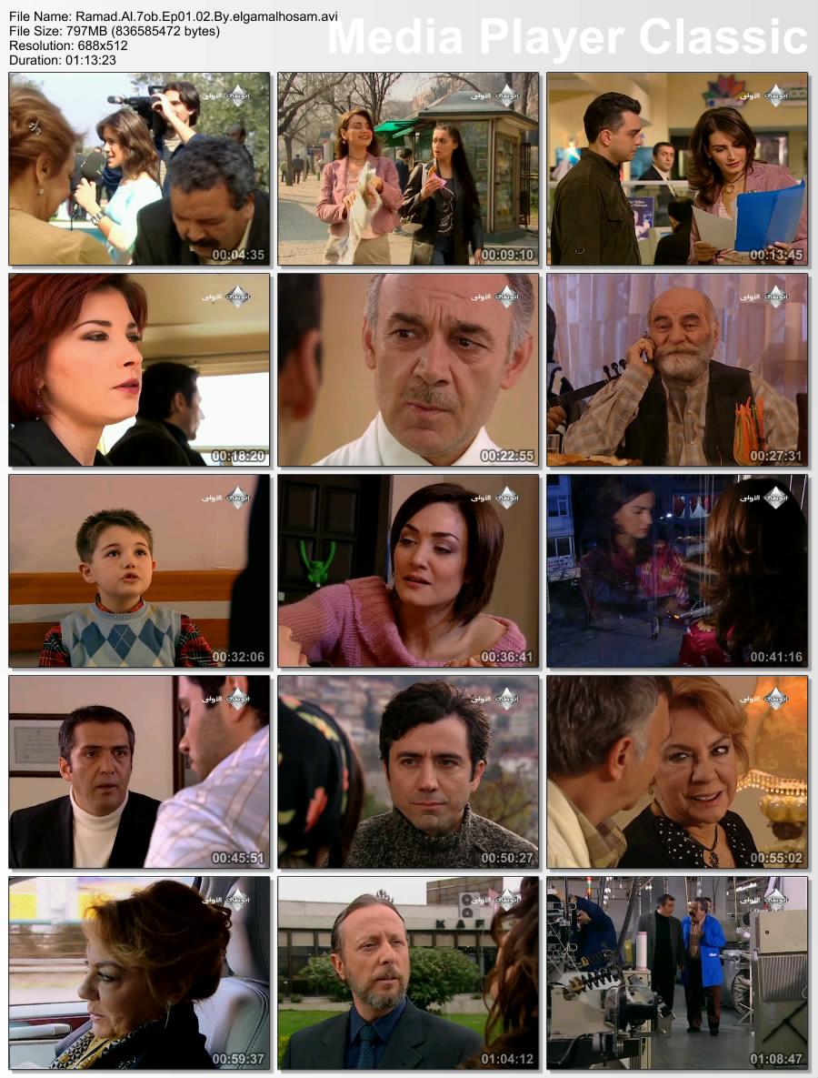 مسلسل رماد الحب التركي مدبلج 5xnrmc2dtei5ak2x7lv.jpg