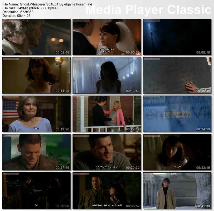 مسلسل Ghost Whisperer DVDRip.XviD-SAiNTS الموسم 6lpaxuvt12p80s81sahd.jpg
