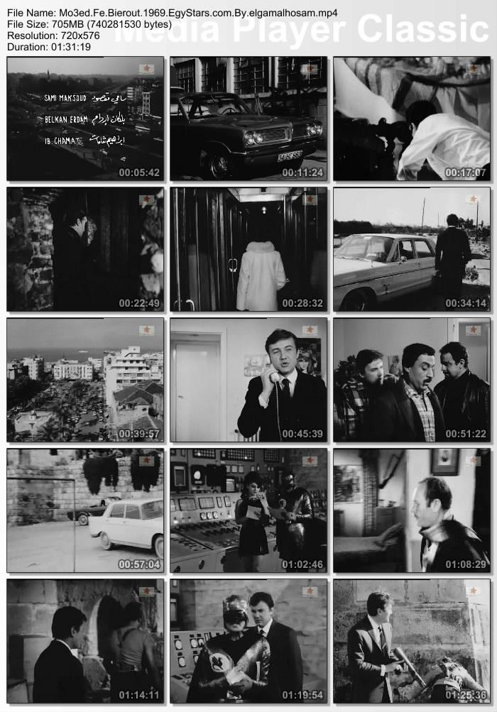 الفيلم اللبناني :: موعد في 77pc51qxwpc2iyq0yzim.jpg