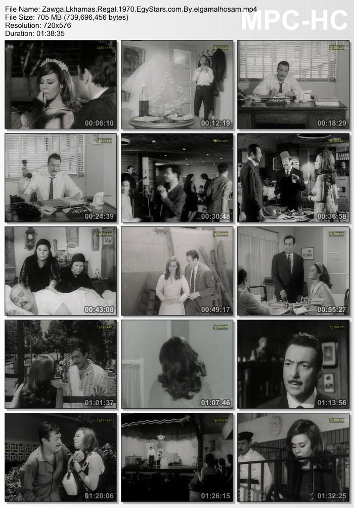 فيلم زوجة لخمس رجال 1970 7oxikre7vsy9s091bneg.jpg