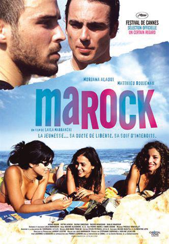 الفيلم المغربي :: ماروك 2005 7q4oksq7n49fq5cupwp.jpg
