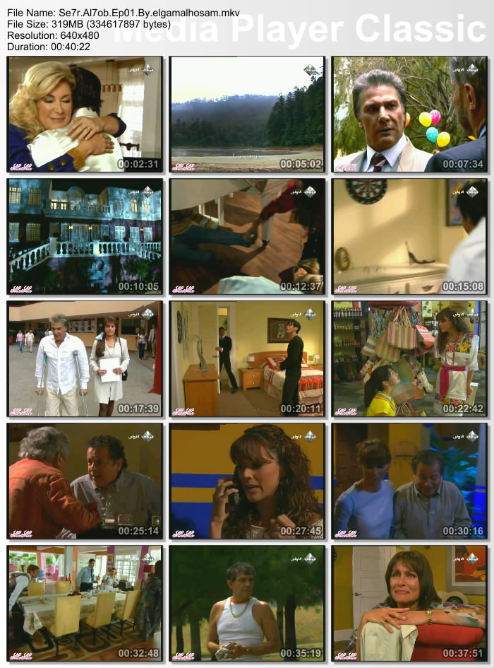 المسلسل التركي :: سحر الحب 844bpydnzhoaus97qbun.jpg