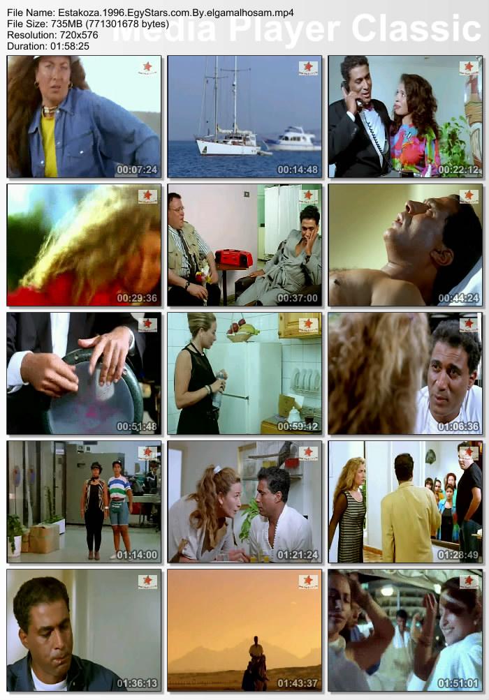 فيلم إستاكوزا 1996 أحمد زكي 90tj5fhy8sb29gky3xm9.jpg