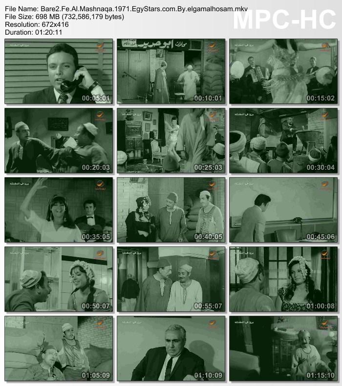 فيلم برئ في المشنقة 1971 913nr4su8oi564qx7m.jpg