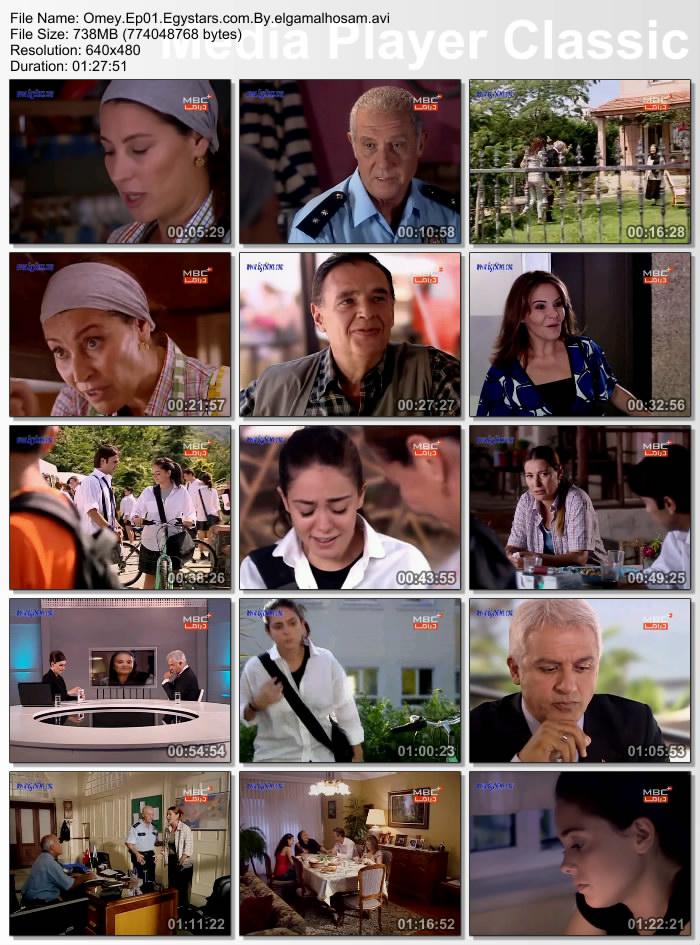 المسلسل التركي :: أمي مدبلج 96cnuh0pi05zv6aqh7ou.jpg