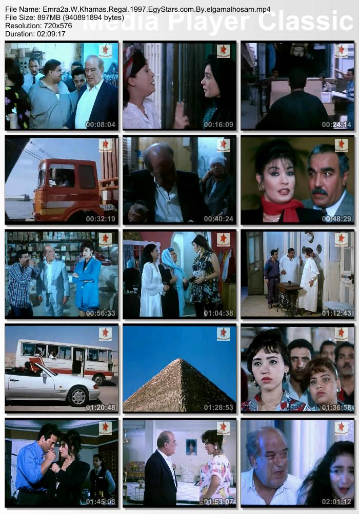 فيلم إمرأة وخمسة رجال 1997 986fp3jb1de4o1sfk1.jpg