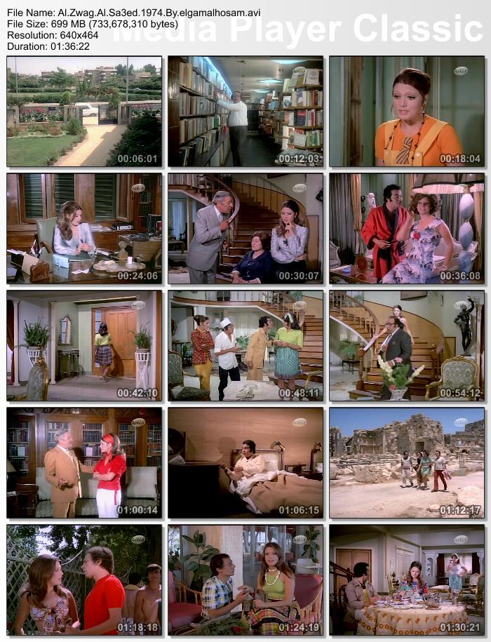 فيلم الزواج السعيد 1974 عادل 9p3nw1h7438yuh1ub33.jpg