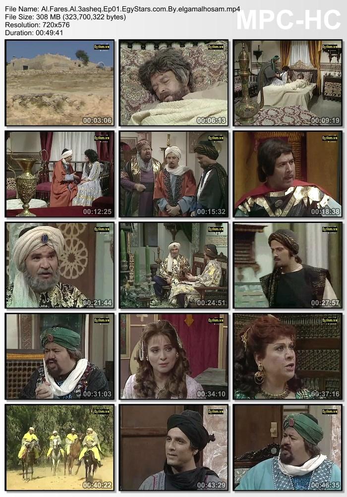 مسلسل الفارس العاشق 1980 سمير a4v71aoq9pwfbya4p6g1.jpg