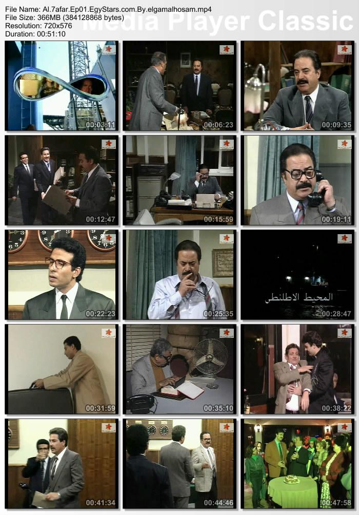 مسلسل الحفار 1996 يوسف شعبان a728vpd60j207v1olt68.jpg