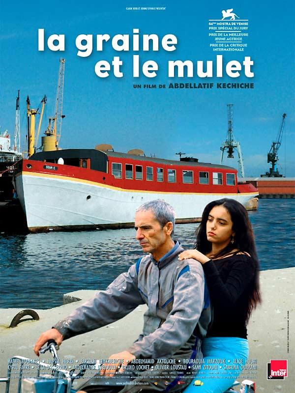 الفيلم التونسي :: كسكسي بالحوت a9gmosagp5z9j62qm5u7.jpg