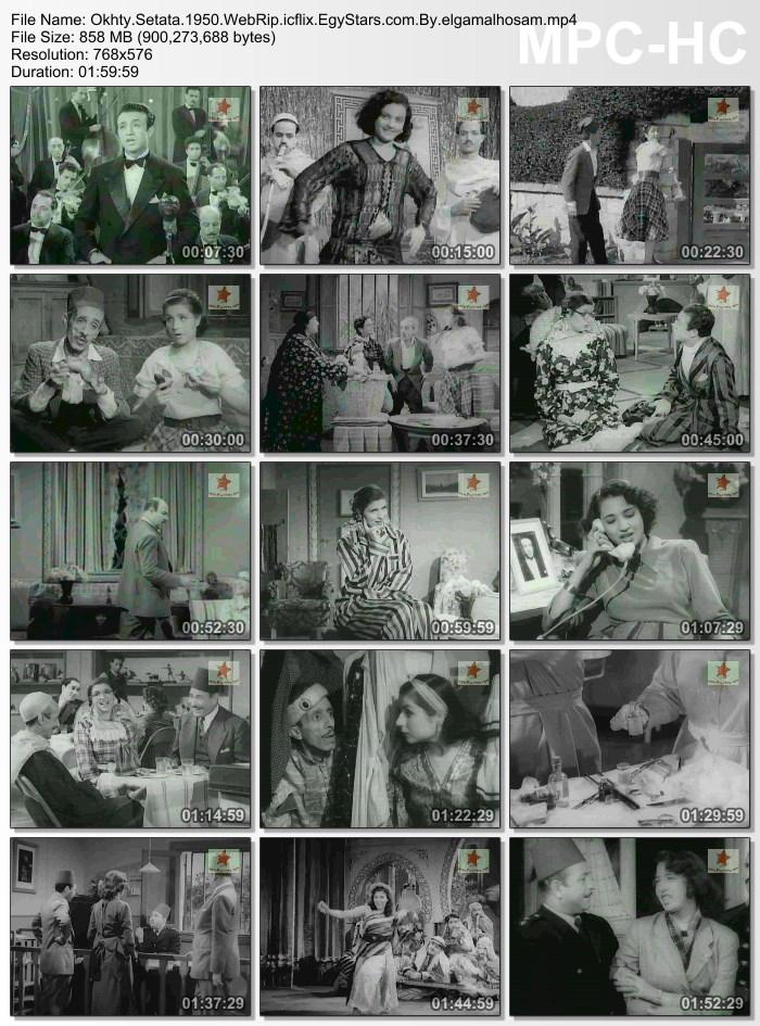 فيلم أختي ستيته 1950 صباح agywu5t1lc0xqnzvxrg.jpg