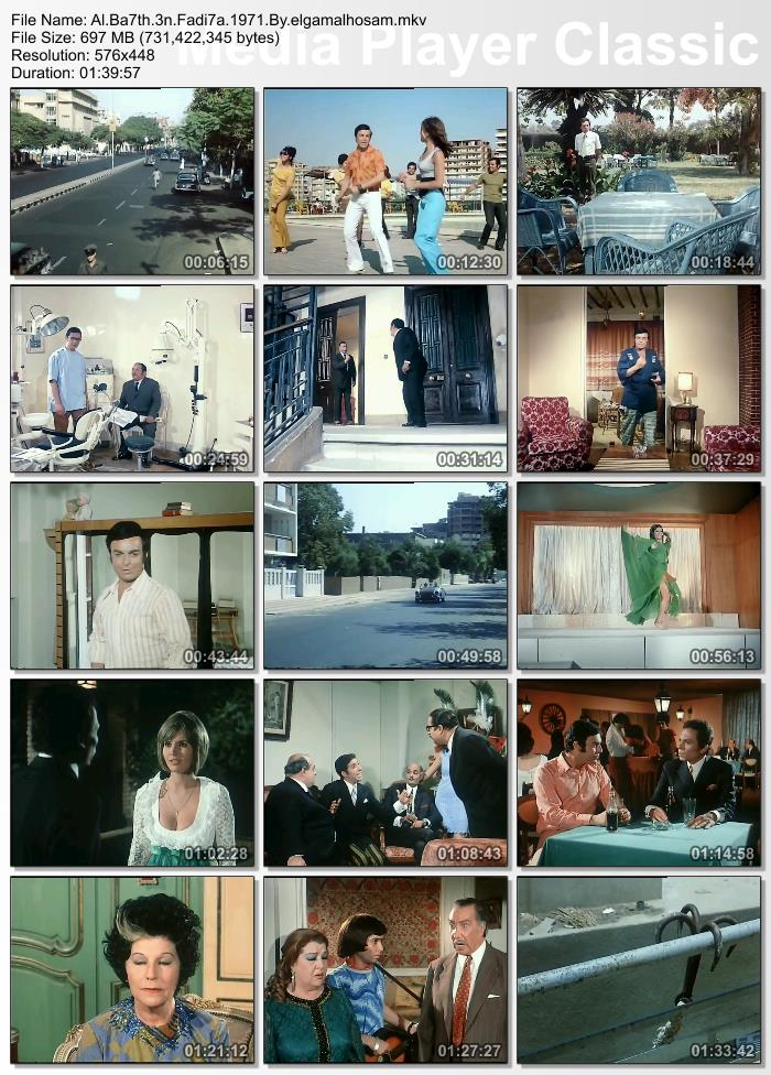 فيلم البحث عن فضيحة 1971 b0j4wzi8vxyrowl9j35q.jpg