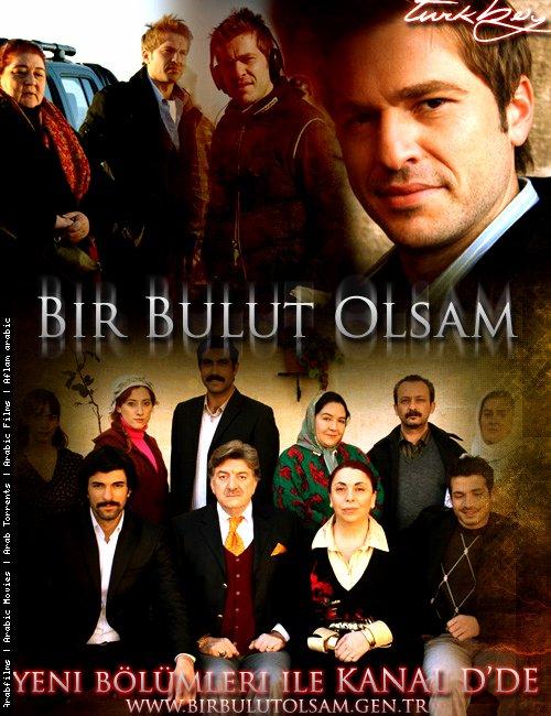 مسلسل نارين التركي مدبلج بالعربي hide2.png