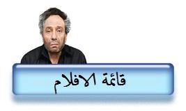مكتبة أفلام الزعيم :: عادل blli1d32ziilmbjyk3hm.jpg