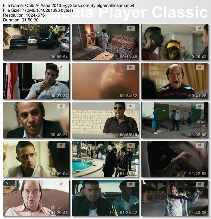 فيلم قلب الأسد 2013 محمد bm3dxcctotccv43g81ro.jpg
