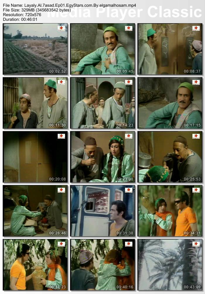 مسلسل ليالي الحصاد 1977 صلاح c6cmvvaxk2dthzggdcep.jpg