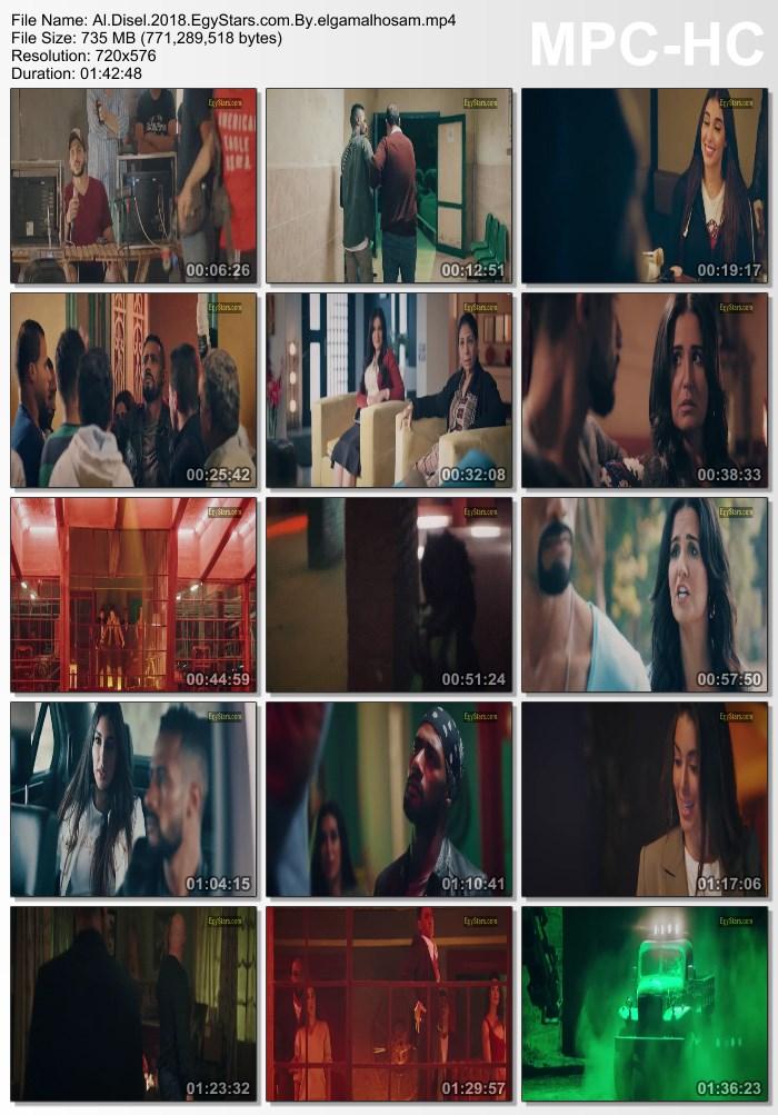 فيلم الديزل 2018 مجمد رمضان ccl5mv4sqddch1gk9i1.jpg