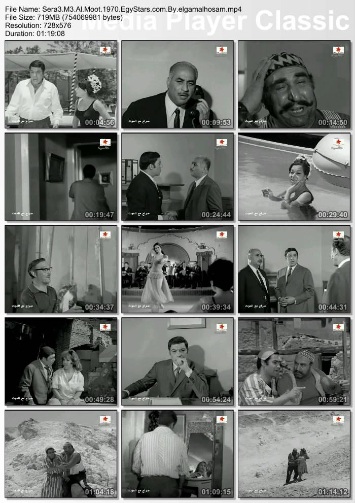 فيلم صراع مع الموت 1970 cvlkp2q4yqyzbqfjuex3.jpg