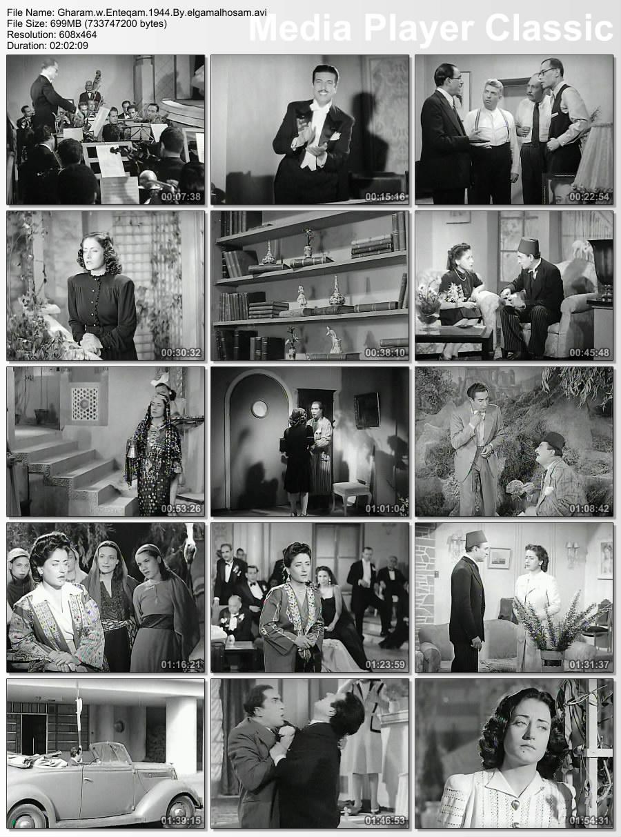 فيلم غرام وأنتقام 1944 أسمهان dpv4x8hmlefcbujllhr.jpg