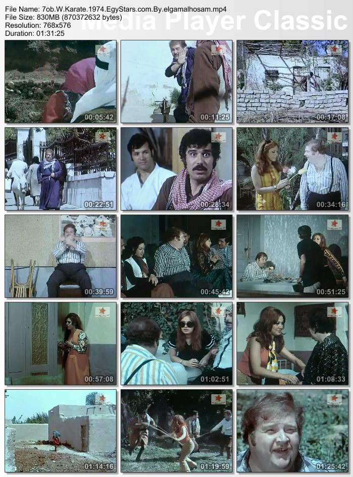 الفيلم السوري :: حب وكاراتيه eouz00ev4pt3u8hescg.jpg
