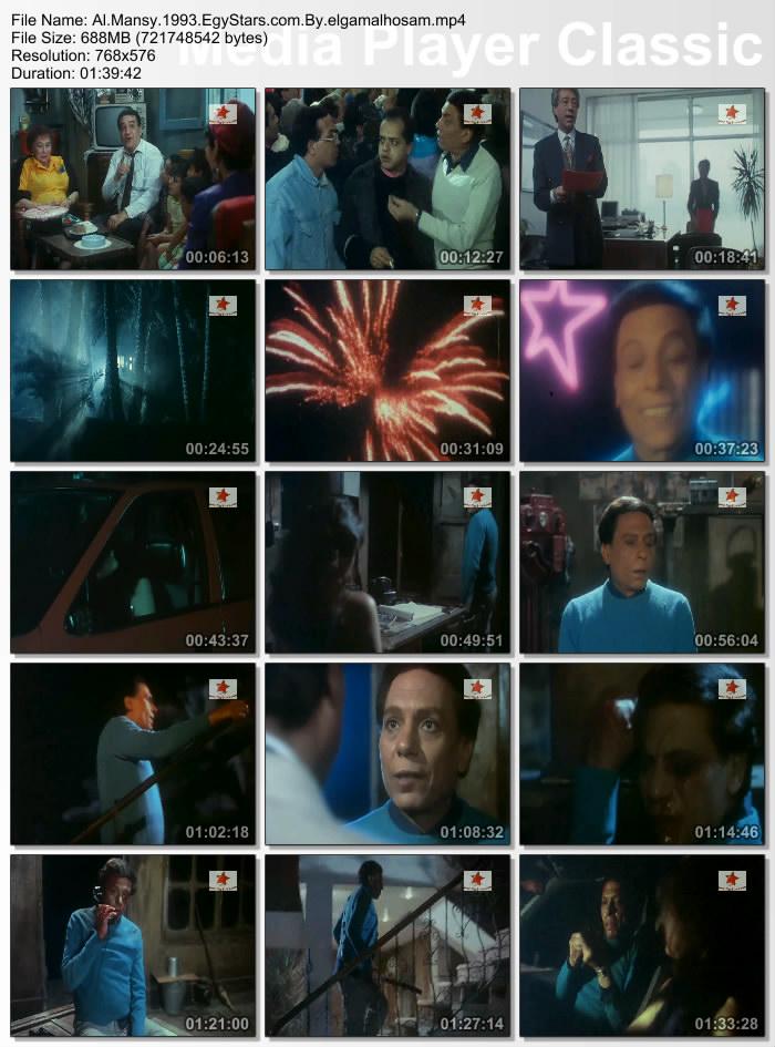 فيلم المنسي 1993 عادل إمام eptyeemigsunp61ifnc.jpg
