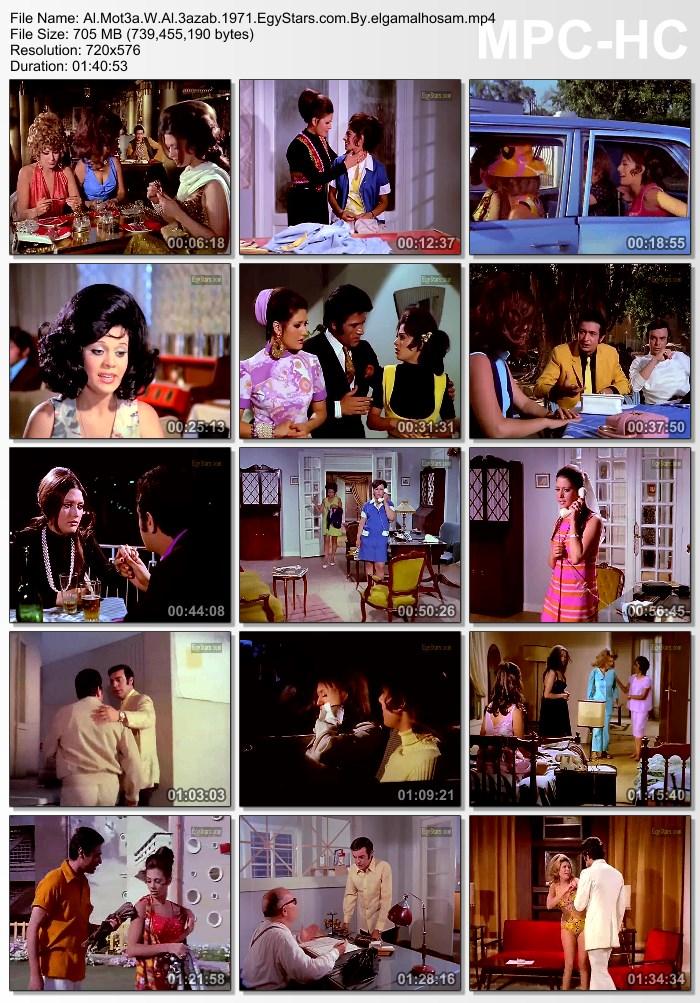 فيلم المتعة والعذاب 1971 نورالشريف erpuyr9cf9pbchah9ql4.jpg