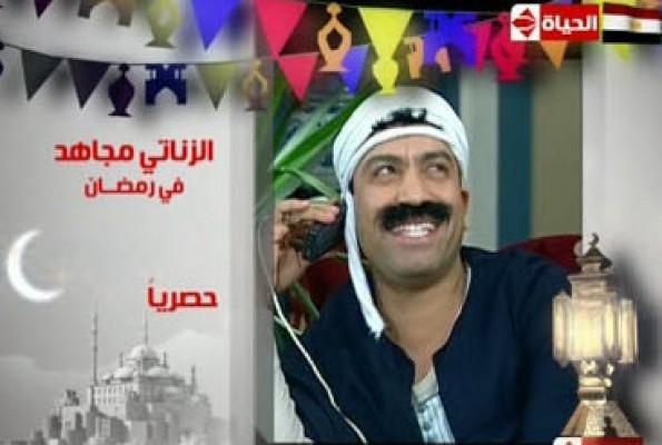 مسلسل الزناتي مجاهد - الحلقة الرابعة