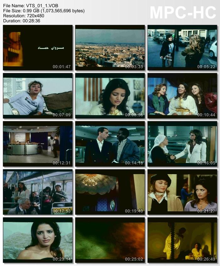 فيلم الباحثات عن الحرية 2004 fr2am614f52mlrhm5qde.jpg