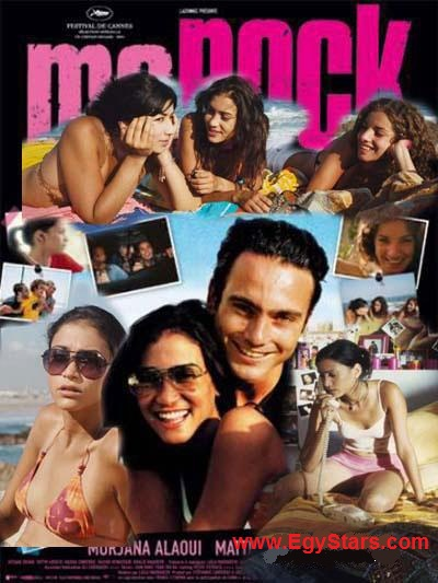 الفيلم المغربي :: ماروك 2005 g5qkaqidkqzziieddvg7.jpg