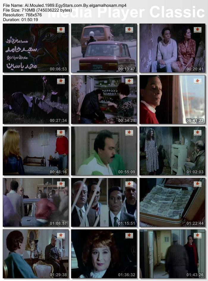 فيلم المولد 1989 عادل إمام godc2xhjtp5cma2n1ov.jpg