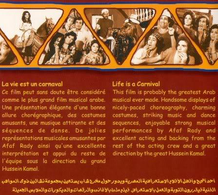 فيلم مولد يادنيا 1976 محمود hp83bd68slwbqw3golh.jpg