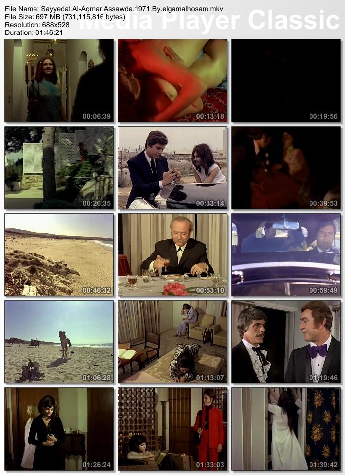 فيلم سيدة الأقمار السوداء 1971 i241h6qv87rjqyzd1cg.jpg