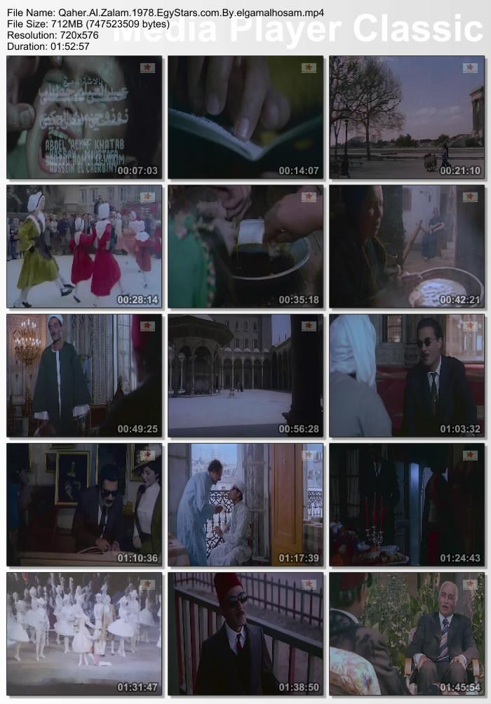 فيلم قاهر الظلام 1978 محمود iuhvjblwmrpmz1bqebwz.jpg