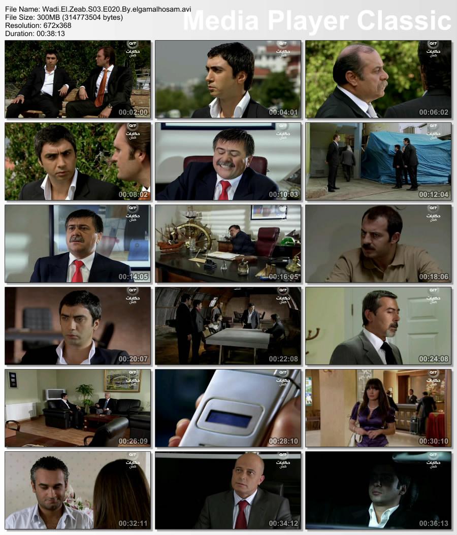 مسلسل وادي الذئاب التركي الموسم jovy7x3u5znetdm9186.jpg