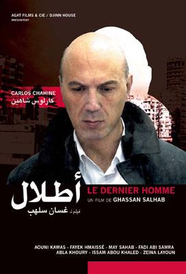 الفيلم اللبناني الفرنسي المشترك :: k49jkyq6syq03y68or0.jpg